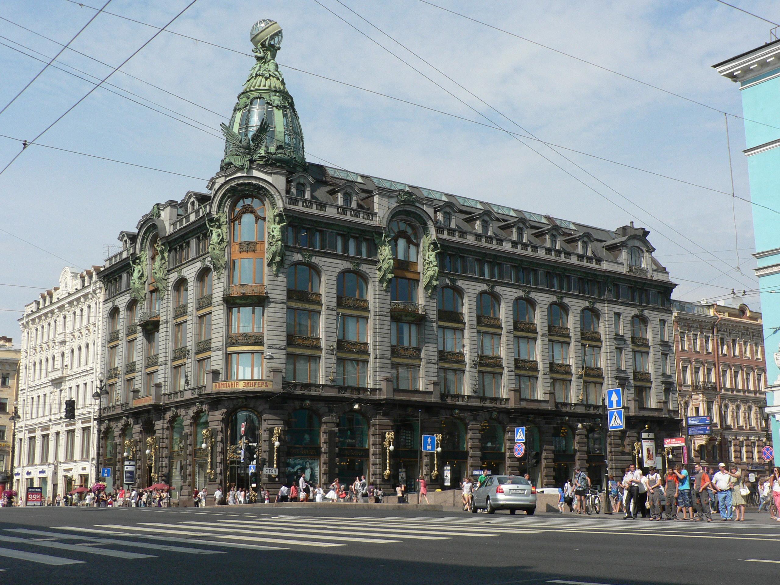 Nereye gitmek St. Petersburg